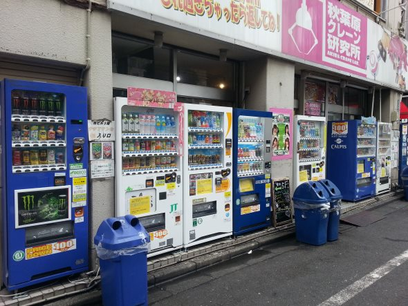 machine distributrice tokyo