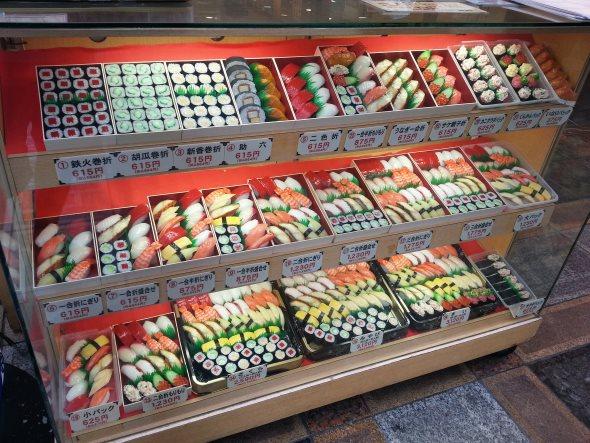 sushi plastique