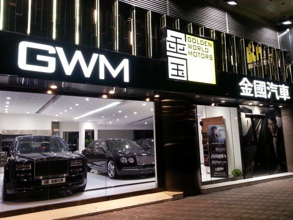 voitures_luxes_hongkong