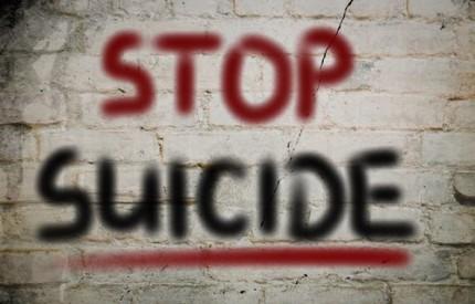 comment se suicider